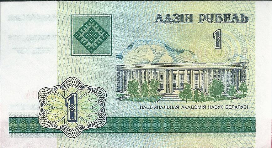 Курс доллара в 2008 году
